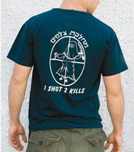 israelitshirt