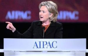 La candidata en la sede del lobby pro Israel